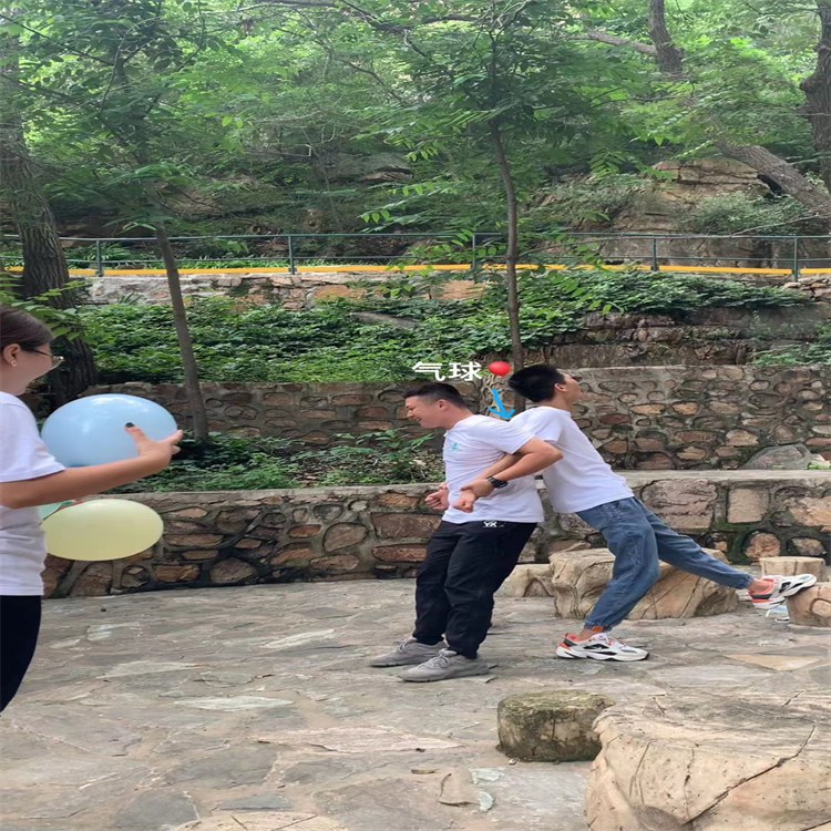 Hengshui Yatai E-Commerce Department Summer 2021 Team Activity