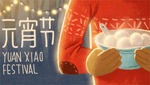 The Lantern Festival is coming.