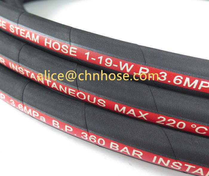 Steam Hose/Hot Water Hose